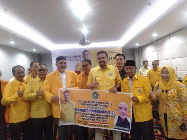 Maman Abdurrahman Sebut Mungkin Golkar Dukung Hamdi Ja'far di Pilkada Kapuas Hulu